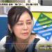 有本香『嫌韓・呆韓から「拒韓」へ』石平 「朝鮮半島に関わるな」