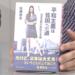 消費増税と財政法第四条 「消費税の歴史を知ろう!」佐藤健志氏