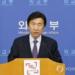 ドイツ外交官の一喝に韓国議員が思わず言葉を失う喜劇が発生 なにを言っても同意してもらえない