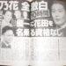 花田優一の弟子Tは吉岡里帆の弟!?名前や顔画像と、料理人から靴職人へ転向した理由を調査!