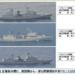 【真保守速報】防衛省が証拠を公開!韓国軍の火器管制レーダー照射・北朝鮮の船には特殊部隊か工作員