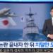 真🌸保守速報!最新!日韓関係の決定的悪化で韓国人の対日感情が凄まじすぎる状況に突入 日本側からは安堵の声が