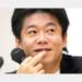 マスコミと野党の言葉狩り!ホリエモン、桜田五輪相「がっかり」発言問題で報道陣批判「マジでマスコミくそ」
