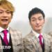 SMAP元メンバー出演に圧力=ジャニーズ事務所を注意-公取委