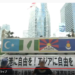 マスコミスルー9.7 香港に自由を!中国の侵略と人権弾圧を許さない!デモ行進開催!