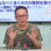 【ch北海道】小野寺まさるが生で答えます!![R1/9/16]