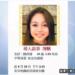 香港危機の生報告弾圧前夜か!?自殺という不審死が100人を超える!?